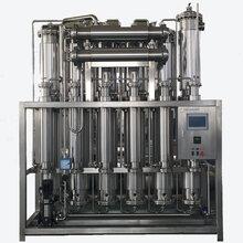 北京300L/H蒸餾水機停機后對系統有哪些影響圖片