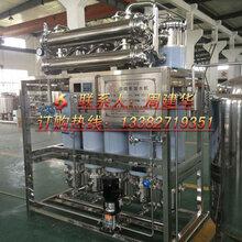 300L/H定制小型蒸馏水机厂家价格图片