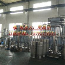 北京300L/H电热蒸馏水机生产厂家报价图片