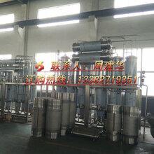 300L/H蒸馏水机厂家告诉你多少钱一台图片