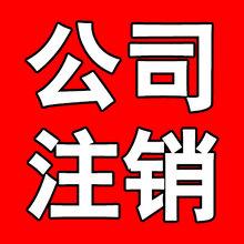 北京一手注册地址、食品流通不核查地址、疑难餐饮办理