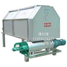 禽畜粪便脱水,粪便固液分离机,猪粪固液分离机,ZA200型号每小时处理15方