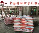 江苏环氧树脂灌浆料厂家直销