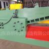 鳄鱼式液压剪切机160吨鳄鱼剪400吨液压虎头剪