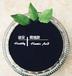 益安腐植酸凈水解毒顆粒國慶大促銷優級品