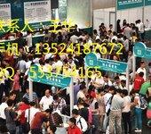 welcome《2020中國建筑陶瓷展覽會》—官網