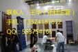 2020上海装饰玻璃及电视背景墙展览会