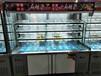 杨国福麻辣烫展示柜定做厂家-展示冷柜/冷藏冷冻柜