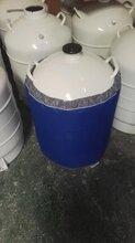 蚌埠液氮罐10升价格?#35745;? />                 <span class=