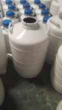 铁岭液氮罐10升价格?#35745;? />                 <span class=