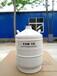 鹤岗液氮罐-鹤岗低温容器厂家