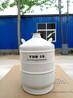 宿州液氮罐YDS-10厂家
