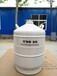 阿里地區液氮罐10升價格