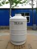 白山液氮罐10升價格
