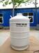 南京液氮罐10升价格