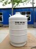 景德鎮液氮罐10升價格