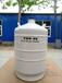 新余液氮罐10升價格