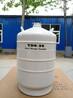 平頂山液氮罐