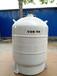 阜新30升液氮罐畜牧凍精專用