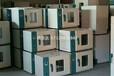 牡丹江干燥箱電熱廠家