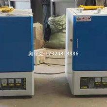 (双辽储存型液氮容器50升)图片