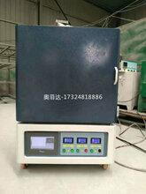 (新余储存型液氮罐价格)图片