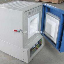 (托克托储存型液氮容器20升)图片