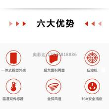 息县食品厂抽湿机现货图片
