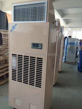 辉县食品厂抽湿机现货图片