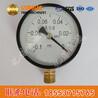 耐腐蚀压力真空表价格压力真空表供应