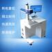 廠家供應激光打標機飲料瓶蓋二維碼激光噴碼光纖激光打碼設備
