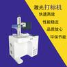深圳激光必威电竞在线厂家食品医药服装激光打标机久发厂家货源
