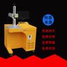 深圳久发厂家供应无耗材低耗电激光打标机