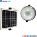 4W太阳能室内吸顶灯室内室外都可安装使用可遥控控制换挡和开关厂家直销