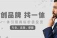 漳州软件著作权登记基础知识著作权登记公司找一休