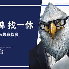 福州专利申请_专利文件撰写内容