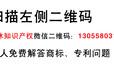 漳州软件著作权变更材料软著登记找一休
