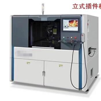 深圳插件机厂家,电子元器件,异形机,插件机价格,插件机多少钱