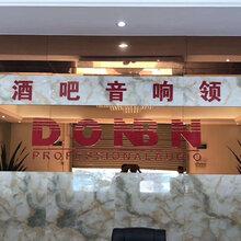 广州酒吧功放厂家,酒吧功放多少钱,酒吧功放排名,酒吧设计,酒吧功放哪家好图片