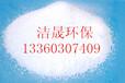 歡迎光臨廣州絮凝劑聚丙烯酰胺廠家直銷