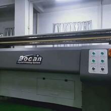 二手金谷田UV2513平板打印機價格圖片