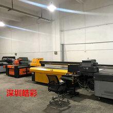 深圳高價回收多臺理光UV平板打印機圖片