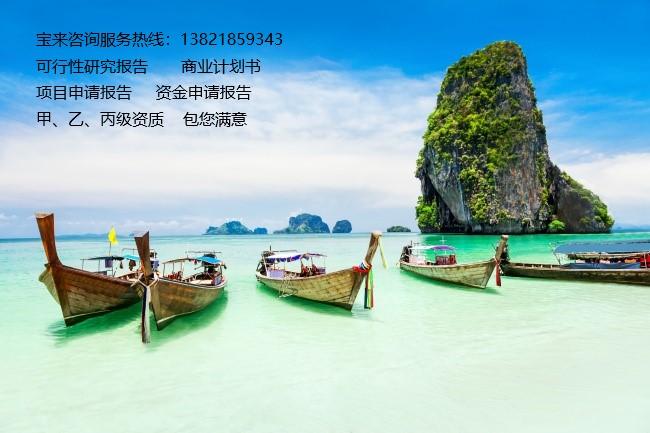天津大港区资金申请报告模板收费标准