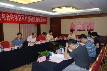 天津写银行可行性研究报告怎么收费