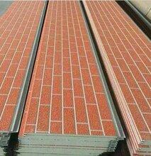 供甘肃兰州防火保温一体板与陇南保温装饰�K一体板优质图片