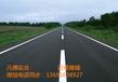 惠州惠阳区沥青铺路惠州博罗县铺沥青