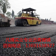 深圳学校道路铺沥青深圳沥青工程公司