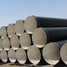 高质量IPN8710饮用水防腐钢管多少钱一吨?