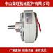 东莞磁粉制动器厂家直销磁粉离合器空心轴磁粉张力控制器