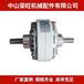 中山榮旺長期供應雙軸磁粉離合器單軸磁粉制動器